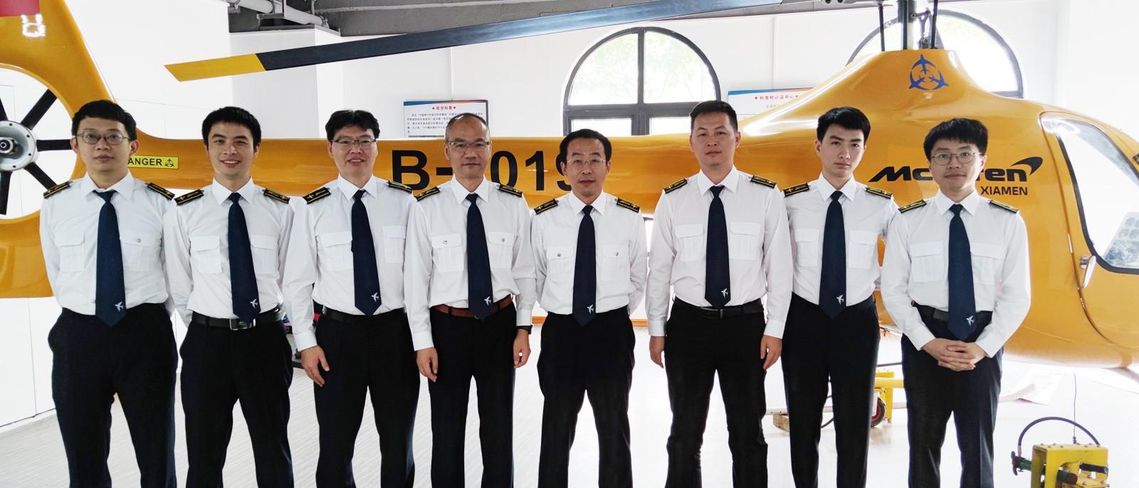 航空公司培训教师工作装