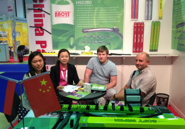 BAOYI wiper blade in the MIMS Automechanika Moscow 2015