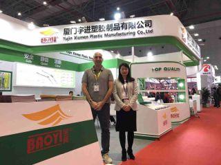 BAOYI Wiper Blades in Automechanika Shanghai 2018
