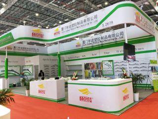 BAOYI Wiper Blades in Automechanika Shanghai 2019