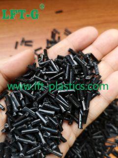 長纖增強PA66 低收縮 加長碳纖 可定制纖維含量