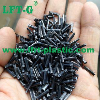 LFT-PPS(長碳纖)LCF 20% 高強度 碳纖增強 自產自銷