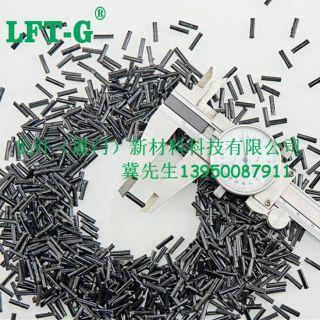 PA6長纖LCF 40%長碳纖增強 改性尼龍6 高沖擊