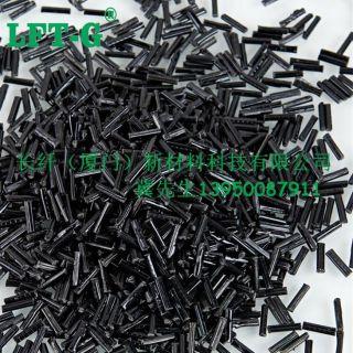 耐熱級 40%長玻纖/長碳纖增強級PET 黑色