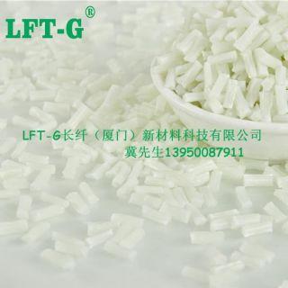 LFT-PET(長纖維增強PET)廈門LFT-G 改性PET+長纖