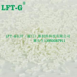 長玻纖增強PA6 PA66 加長纖50%LGF 高強度耐高溫 輪轂汽車配件料