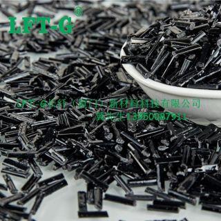 TPU+20%LFT TPU+30%長玻纖/長碳纖 定制生產