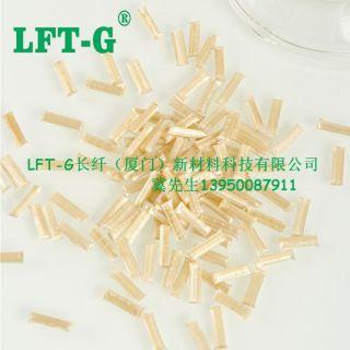 廈門LFT-G PPS LGF30 30%長玻纖增強 管材專用料
