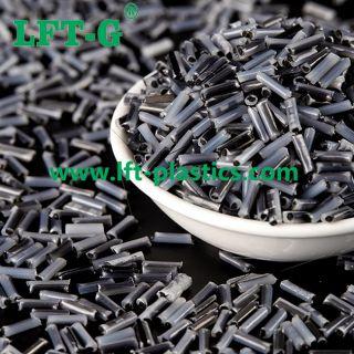 LFT長碳纖增強PPA 25% 家電及電子部件用料 注塑級