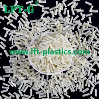LFT長玻璃纖維增強PPA 20% 汽車機械部件用料 注塑級